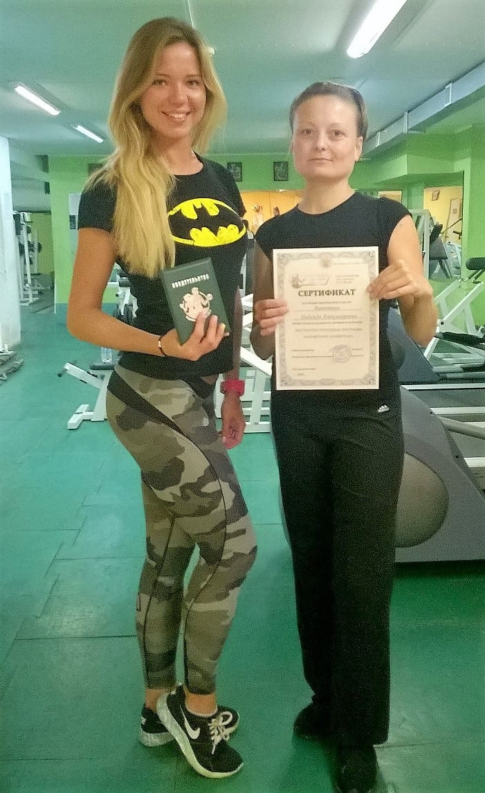 Курс «Инструктор фитбол-тренировок» 3